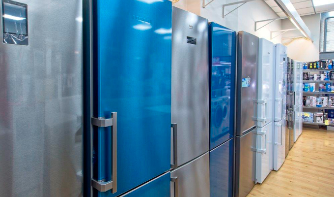 Venta de frigoríficos en Donostia